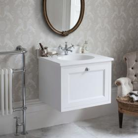 New Think Branded But Dont Necessarily Feel The Need To Pay Over The Odds Some Great Ideas For Designer Bathroom Furniture Start From Relatively Low Prices View Burlington 65 2Door Vanity Unit &amp Classic Basin Sand 2 Tap Hole  FF8SB15
