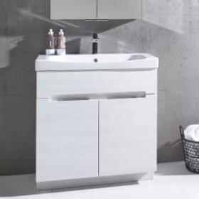 modern floorstanding vanity units - Bathroom Vanity Units