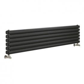 Photo of Hudson Reed Revive High Gloss Black Horizontal Double Panel Radiator