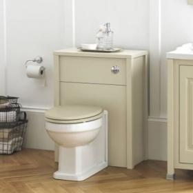 Old London Ivory 600mm WC Unit
