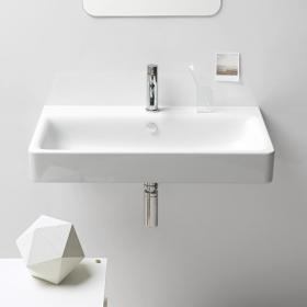 Photo of GSI Sand 80 Wall Hung Wash Basin