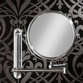 HIB Tila Extendable Bathroom Mirror